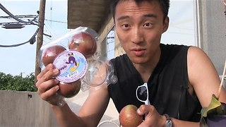 Grape-Flavored Apple Doesn't Live Up to the Hype - Video