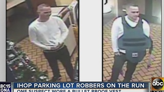 IHOP parking lot robbers on the run - Video