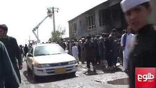 Casualties Reported After Suicide Attack Hits Afghan Intelligence Agency Convoy in Kabul - Video