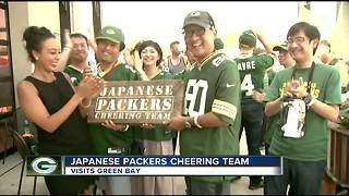 Japanese cheering team visits Lambeau Field - Video