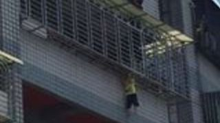 Boy in Taiwan Saved After Dangling From Balcony - Video