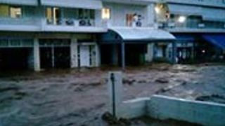 Floodwaters Rage Through Streets in Greek Town of Mandra - Video