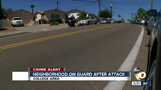 Neighborhood on guard after attack - Video
