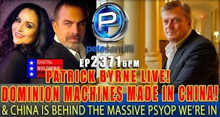 03/16/2021 Patrick Byrne The Deep Rig Book #1 Bestselling Book Interview The Pete Santilli Show