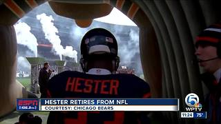 Devin Hester officially retires from the NFL - Video