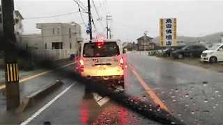 Typhoon Lan Causes Flooding of Fields and Roads in Wakayama - Video