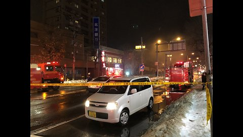 Explosion Rips Through Bar in Japan's Sapporo
