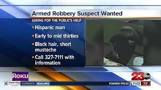 Armed Robbery Suspect Wanted