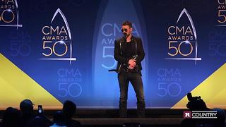 Eric Church talks about being a fan at the CMAs | Rare Country - Video