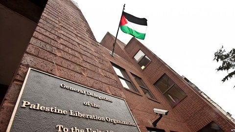 Trump Administration Announces It's Closing Palestinian Mission In DC