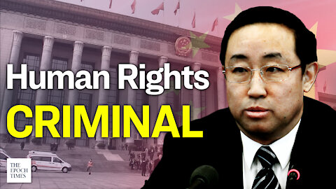 Former Chinese Minister Reported in 29 Countries for Human Rights Abuse   Epoch News   China Insider