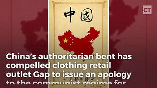 Gap Apologizes for T-Shirt Chinese Communists Find Offensive