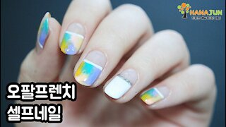 Opal French Self Nail Tip