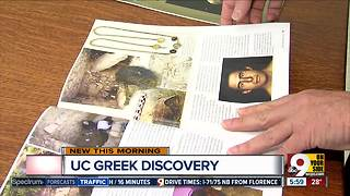 University of Cincinnati professors make big archeological find in Greece - Video