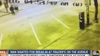 Surveillance video released in burglary at Frazier's