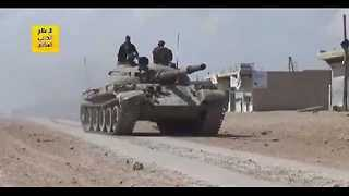 Syrian Army Claims Advances in Western Raqqa - Video