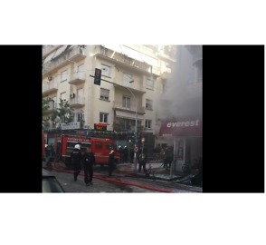 Explosion In Central Athens Restaurant Leaves Casualties - Video