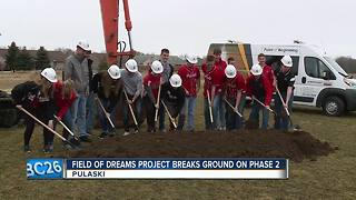 Field of Dreams Phase II breaks ground - Video