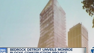 Bedrock Detroit unveils Monroe Blocks project