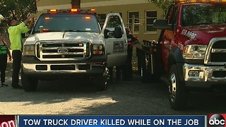 Tow driver killed while on the job - Video