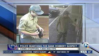 Jupiter police seek man in attempted bank robbery - Video
