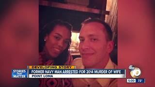 Husband arrested for wife's 2014 murder - Video