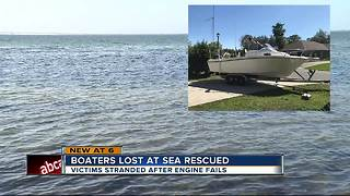 Boaters rescued after being stranded at sea - Video