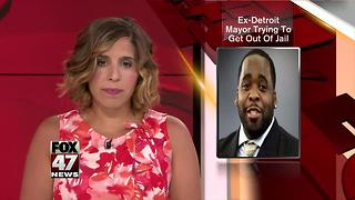 Ex-Detroit Mayor Kilpatrick wants prison sentence set aside - Video