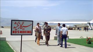 Shiraz Airport in 1972 - Video
