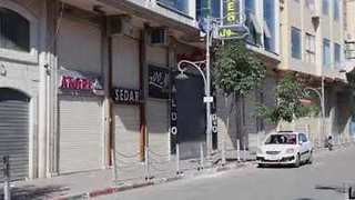 Palestinians Call General Strike After Gaza Deaths - Video