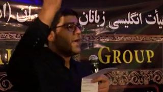 Mourning of Muharram in English - Video