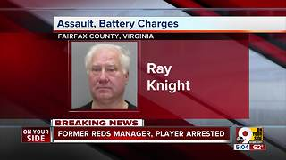 Former Red Ray Knight charged with assault in Virginia - Video