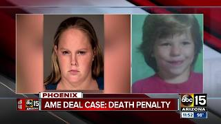 Sammantha Allen sentenced to death penalty - Video