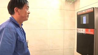 Facial recognition technology deployed in public toilet - Video