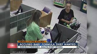 Accused Baby Formula Thief Wanted - Video