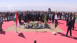 Former President's Grave Flanked by Iraqi and Kurdish Flags After Controversial Funeral - Video