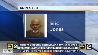 Police ID, arrest murder suspect - Video