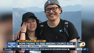 Hope fading to find missing couple alive - Video