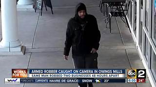 Armed robber caught on camera in Owings Mills - Video