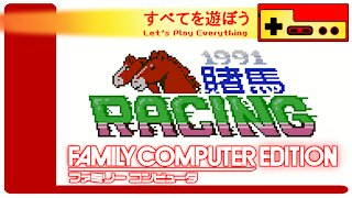 Let's Play Everything: 1991 Horse Racing