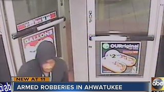 Have you seen him? Armed robbery suspect sought in Ahwatukee - Video