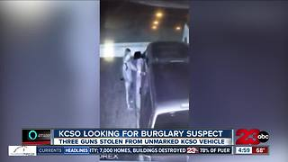 KCSO looking for burglary suspect - Video