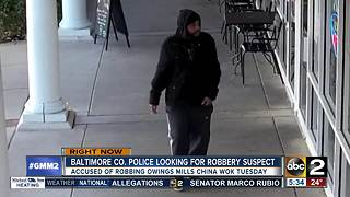 Baltimore County Police searching for China Wok robbery suspect - Video