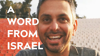 A Word From Israel