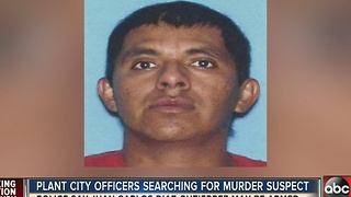 Plant City police officers searching for murder suspect