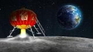On Science - Chinese Lunar Landing - Video