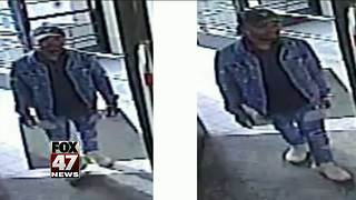 Police looking for fraud suspect