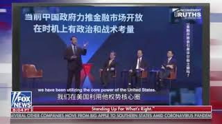 CCP Admits CONTROL Over WallStreet Since 70s Political Influence Bribes Blackmail
