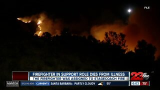 Firefighter who died supporting Stagecoach Fire identified