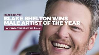 Blake Shelton Wins Male Artist of the Year | Rare Country Awards - Video